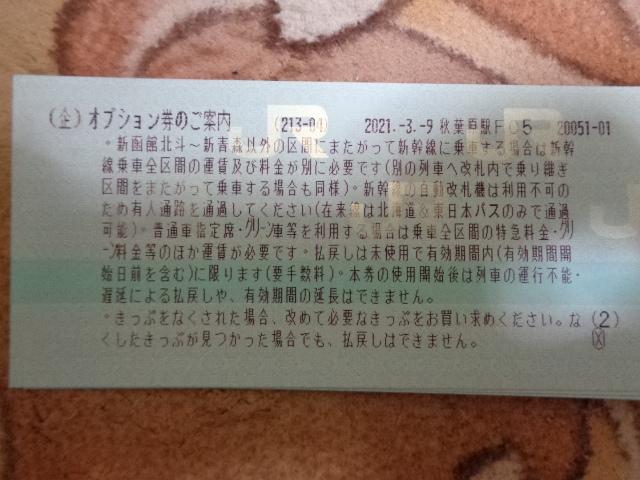 DSC00641.jpg