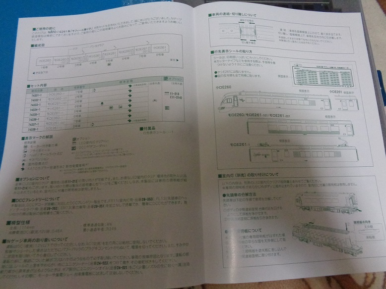DSC00951.jpg
