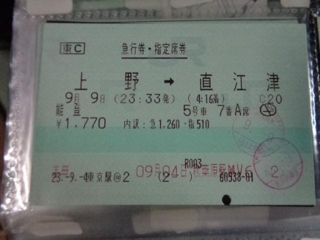 DSC01117.jpg