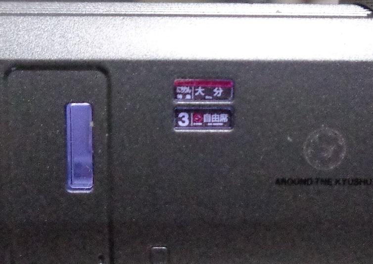 DSC07281.jpg