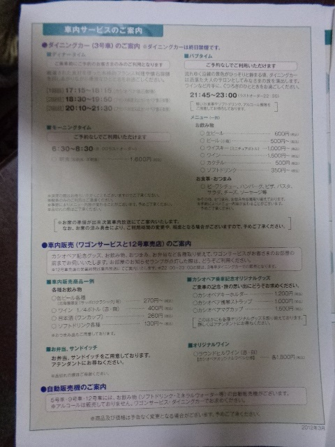 DSC07295.jpg