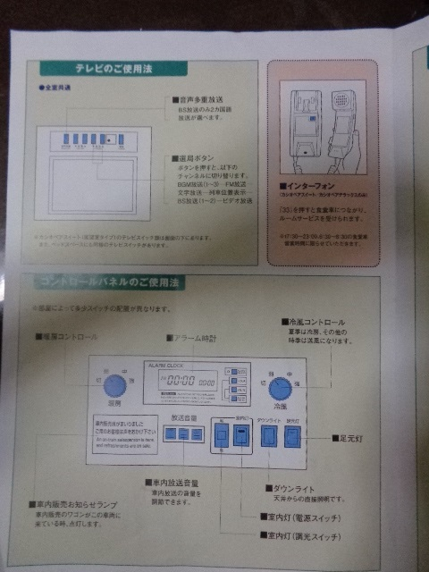 DSC07298.jpg