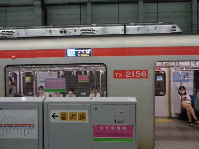 DSC07620.jpg