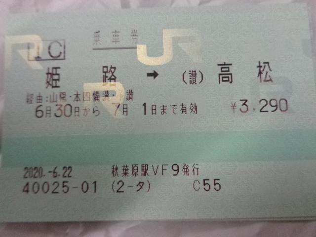 DSC07630.jpg