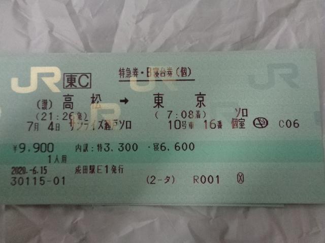 DSC07632.jpg