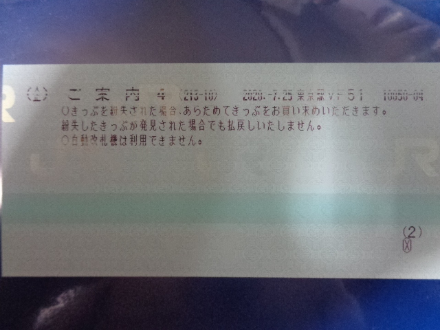 DSC08195.jpg
