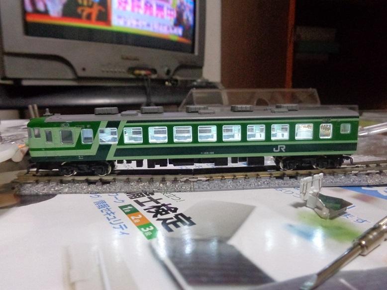 DSC08238.jpg