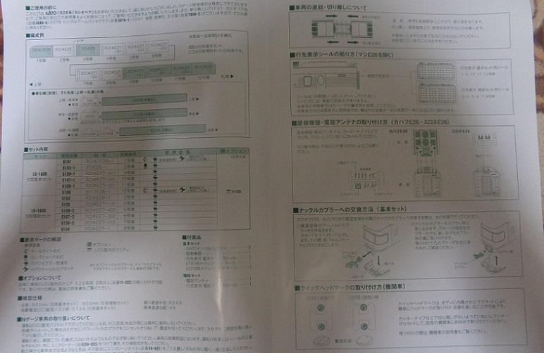 DSC08289.jpg