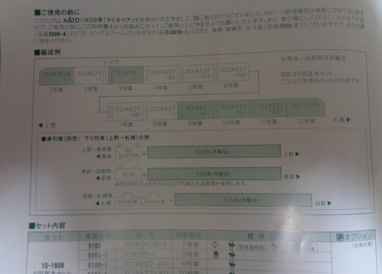 DSC08290.jpg