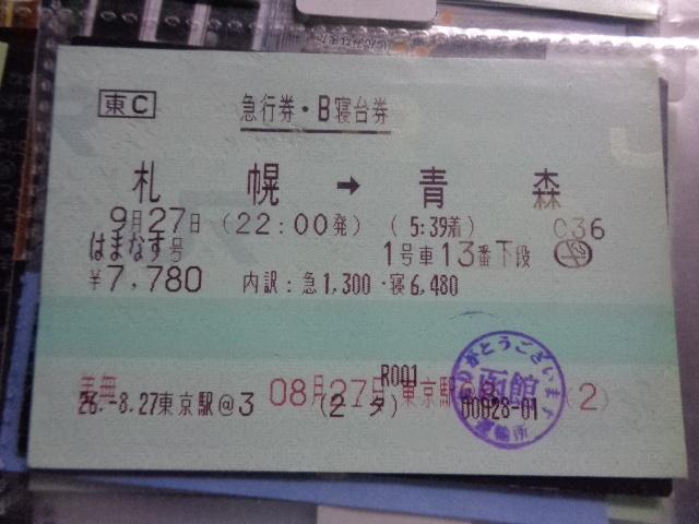DSC08767.jpg