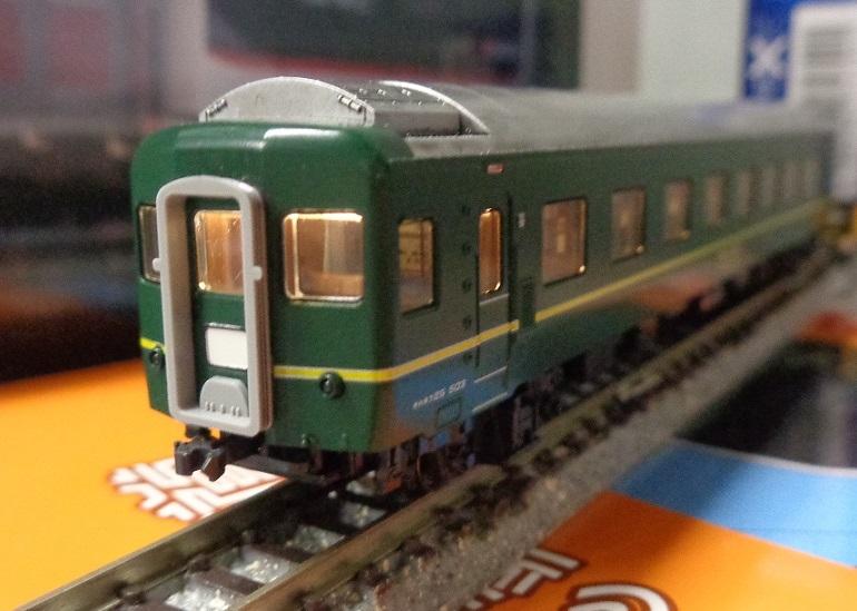 DSC09028.jpg