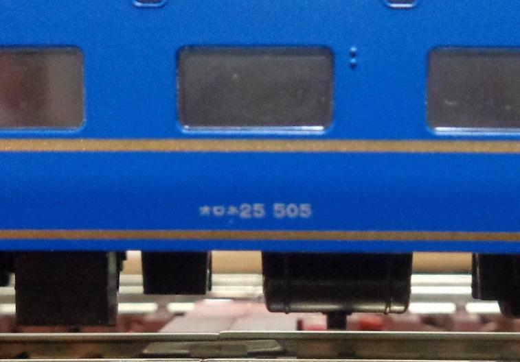 DSC09391.jpg
