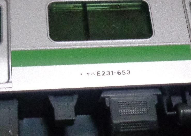 DSC09654.jpg