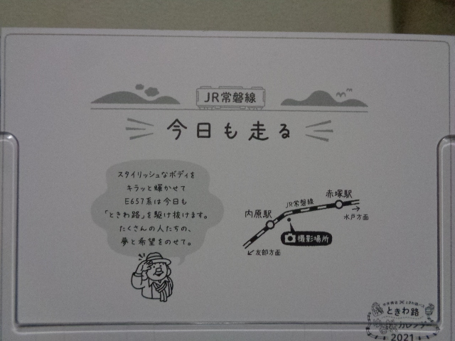 DSC09931.jpg