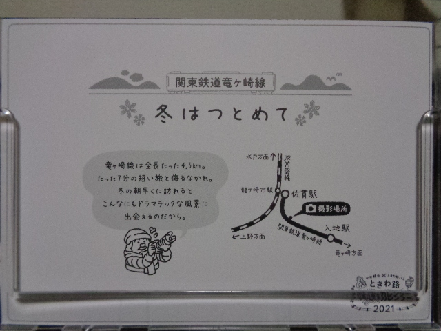 DSC09941.jpg