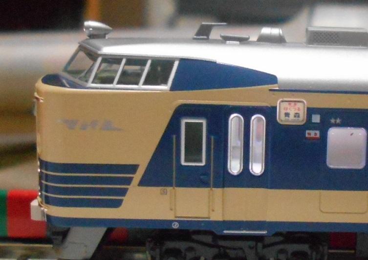 DSCN7669.jpg