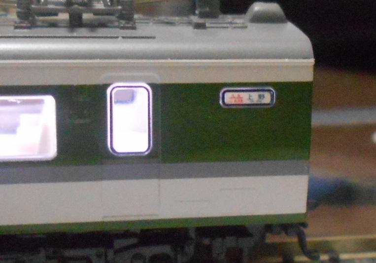 DSCN7673.jpg