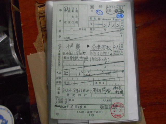DSCN8269.jpg