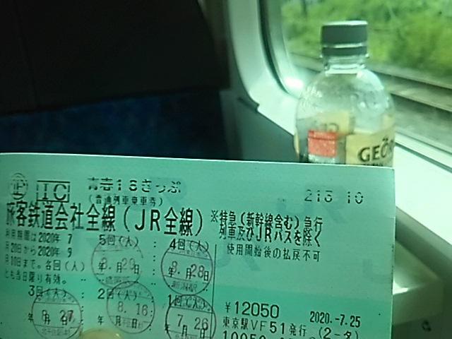 DSC_0016.jpg