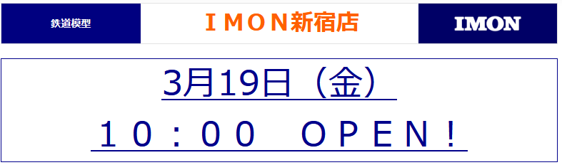 imonopen.png