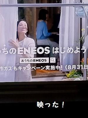 TV_202008241313196d1.jpg