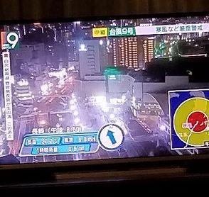 TV_2020090411350743d.jpg