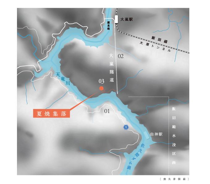 夏焼集落地図2003sakumadammap002.jpg
