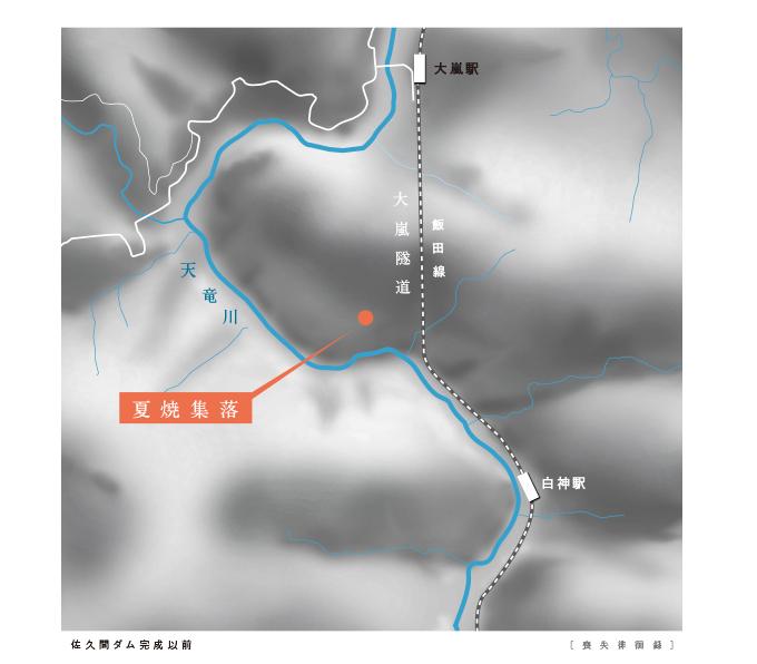 夏焼集落地図2003sakumadammap003.jpg