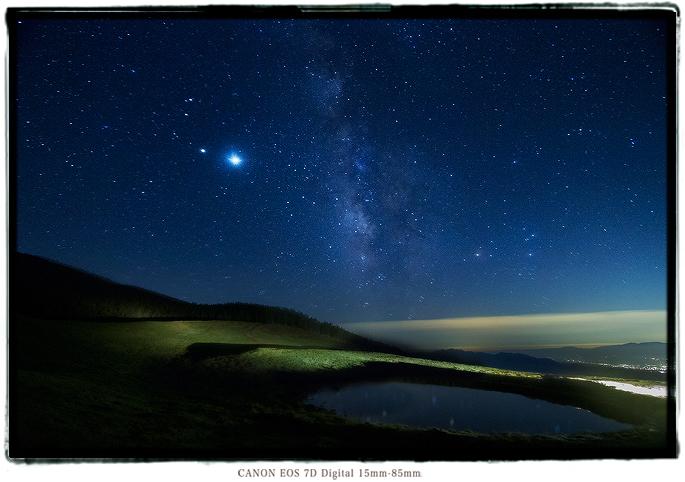 大鹿村天空の池の星2006tenkuunoike06.jpg