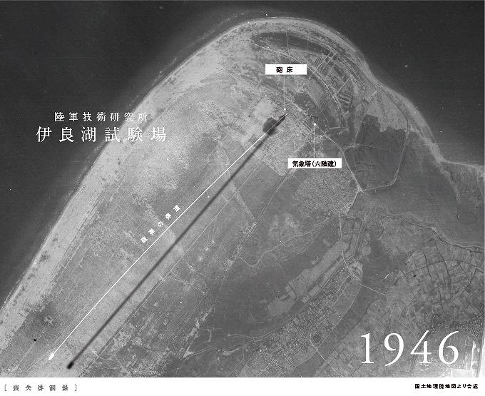 伊良湖試験場航空写真2011kamishimamap2.jpg