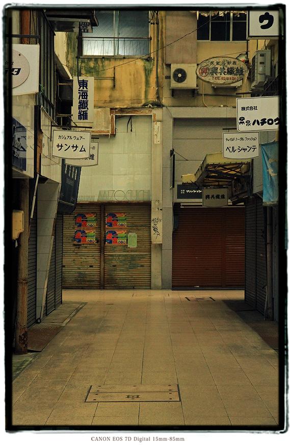 岐阜繊維問屋街2012gifu07.jpg