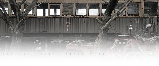 2012niigatayasudatop.jpg