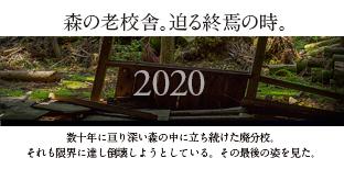 2020contenturebunko.jpg