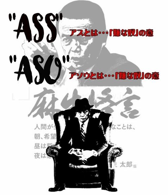 ass (551x640)