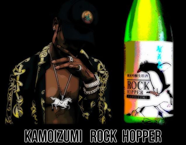 rockhopper.jpg
