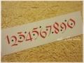 137趣味のカリレッスン-04