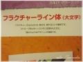 138趣味のカリレッスン-03