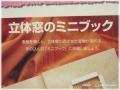 138趣味のカリレッスン-09
