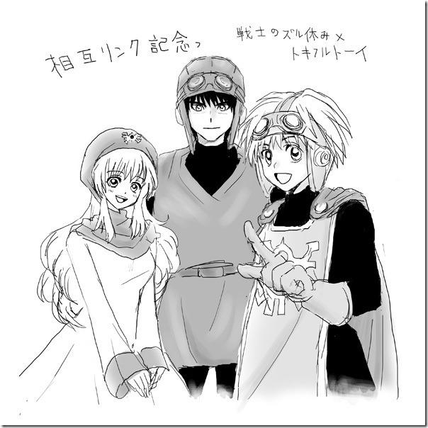 0603senshinozuruyasumi3