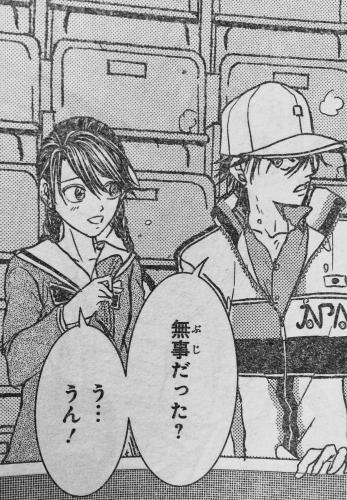 テニプリ 出番の割に昔から安定してそこそこ人気だよね桜乃ちゃん