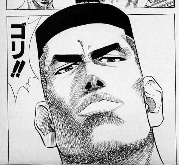 ゴリって桜木軍団と同じ高校だし めっちゃくちゃ頭悪かったのか