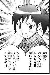 才能を受け継いだ方の吾郎Jr.もいいよね