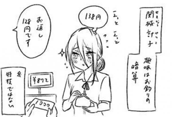ぼく勉の関城ママいいよね…