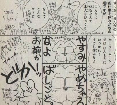 冨樫は一応漫画描いてるんだろうか