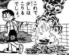 のび太のママってすごい気軽にのび太の物を燃やしたり捨てたりするよね