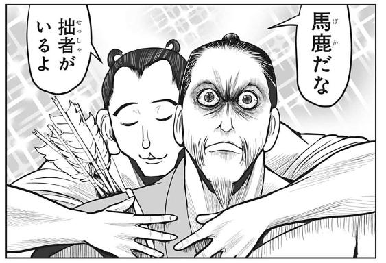 わからない… 松井先生が何を考えているのかわからない…