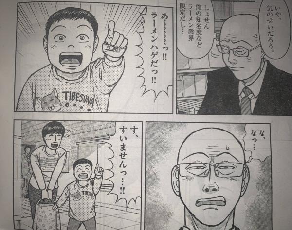 芹沢さんは子供に人気