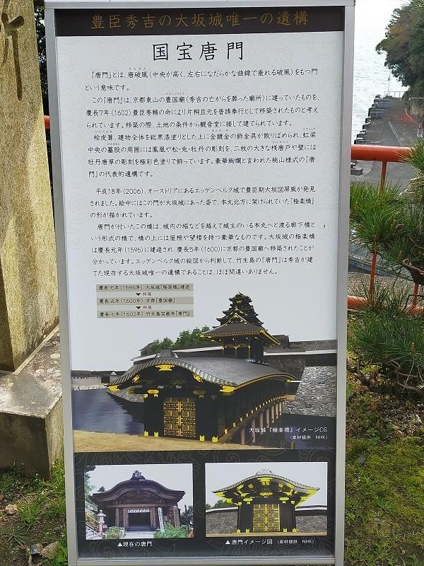 竹生島20210327 (8)