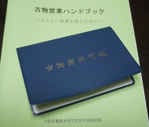 a-kobutu2005-001.jpg