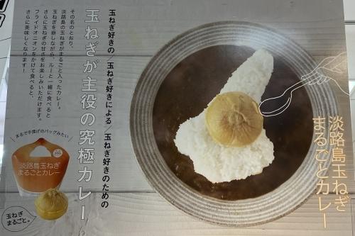 awajisima20-08-001a.jpg
